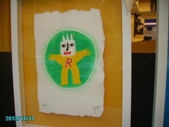 Grabado Ripolles figura (R) amarillo