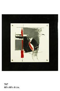 Cuadro abstracto lacado (bib10130609)