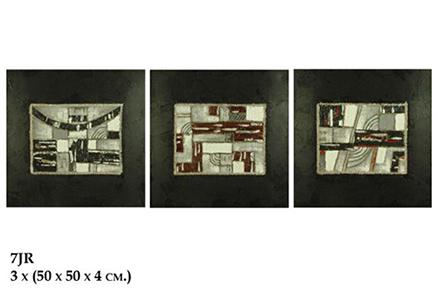 Conjunto de tres cuadros abstractos (bib10130738)