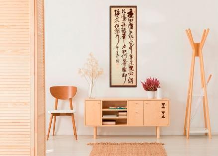 El arte oriental